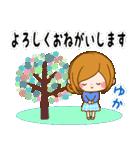 ♦ゆか専用スタンプ♦②大人かわいい(個別スタンプ:07)