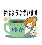 ♦ゆか専用スタンプ♦②大人かわいい(個別スタンプ:10)