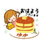 ♦ゆか専用スタンプ♦②大人かわいい(個別スタンプ:12)