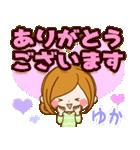 ♦ゆか専用スタンプ♦②大人かわいい(個別スタンプ:13)
