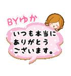 ♦ゆか専用スタンプ♦②大人かわいい(個別スタンプ:15)