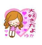 ♦ゆか専用スタンプ♦②大人かわいい(個別スタンプ:16)