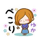 ♦ゆか専用スタンプ♦②大人かわいい(個別スタンプ:17)