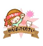 ♦ゆか専用スタンプ♦②大人かわいい(個別スタンプ:21)