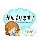 ♦ゆか専用スタンプ♦②大人かわいい(個別スタンプ:22)