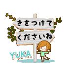 ♦ゆか専用スタンプ♦②大人かわいい(個別スタンプ:26)
