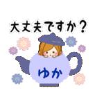 ♦ゆか専用スタンプ♦②大人かわいい(個別スタンプ:28)