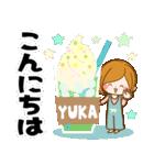 ♦ゆか専用スタンプ♦②大人かわいい(個別スタンプ:29)