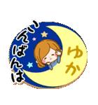 ♦ゆか専用スタンプ♦②大人かわいい(個別スタンプ:30)
