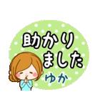 ♦ゆか専用スタンプ♦②大人かわいい(個別スタンプ:34)