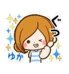 ♦ゆか専用スタンプ♦②大人かわいい(個別スタンプ:35)