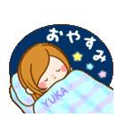 ♦ゆか専用スタンプ♦②大人かわいい(個別スタンプ:37)