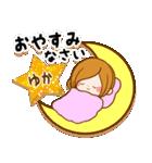 ♦ゆか専用スタンプ♦②大人かわいい(個別スタンプ:38)