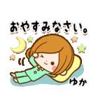 ♦ゆか専用スタンプ♦②大人かわいい(個別スタンプ:39)