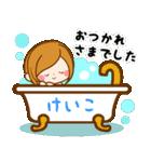 ♦けいこ専用スタンプ♦②大人かわいい(個別スタンプ:04)