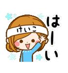 ♦けいこ専用スタンプ♦②大人かわいい(個別スタンプ:05)