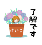 ♦けいこ専用スタンプ♦②大人かわいい(個別スタンプ:06)