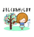 ♦けいこ専用スタンプ♦②大人かわいい(個別スタンプ:07)