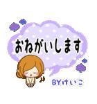 ♦けいこ専用スタンプ♦②大人かわいい(個別スタンプ:08)