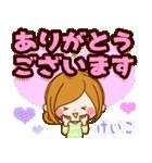 ♦けいこ専用スタンプ♦②大人かわいい(個別スタンプ:13)