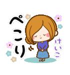 ♦けいこ専用スタンプ♦②大人かわいい(個別スタンプ:17)