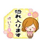 ♦けいこ専用スタンプ♦②大人かわいい(個別スタンプ:18)