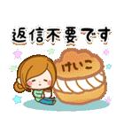 ♦けいこ専用スタンプ♦②大人かわいい(個別スタンプ:20)