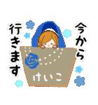 ♦けいこ専用スタンプ♦②大人かわいい(個別スタンプ:25)