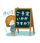 ♦けいこ専用スタンプ♦②大人かわいい(個別スタンプ:33)