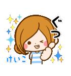 ♦けいこ専用スタンプ♦②大人かわいい(個別スタンプ:35)