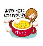 ♦けいこ専用スタンプ♦②大人かわいい(個別スタンプ:36)