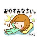 ♦けいこ専用スタンプ♦②大人かわいい(個別スタンプ:39)