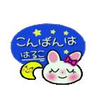 ちょ~便利![はるこ]のスタンプ!(個別スタンプ:03)