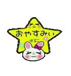 ちょ~便利![はるこ]のスタンプ!(個別スタンプ:4)