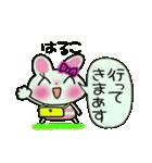 ちょ~便利![はるこ]のスタンプ!(個別スタンプ:5)