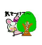 ちょ~便利![はるこ]のスタンプ!(個別スタンプ:09)