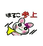ちょ~便利![はるこ]のスタンプ!(個別スタンプ:10)