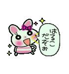 ちょ~便利![はるこ]のスタンプ!(個別スタンプ:11)