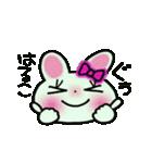 ちょ~便利![はるこ]のスタンプ!(個別スタンプ:12)