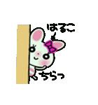 ちょ~便利![はるこ]のスタンプ!(個別スタンプ:13)
