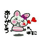 ちょ~便利![はるこ]のスタンプ!(個別スタンプ:17)