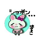 ちょ~便利![はるこ]のスタンプ!(個別スタンプ:19)