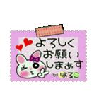 ちょ~便利![はるこ]のスタンプ!(個別スタンプ:21)
