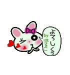 ちょ~便利![はるこ]のスタンプ!(個別スタンプ:22)