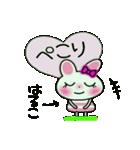 ちょ~便利![はるこ]のスタンプ!(個別スタンプ:23)