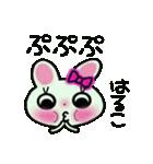 ちょ~便利![はるこ]のスタンプ!(個別スタンプ:25)