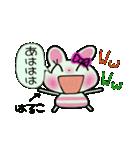 ちょ~便利![はるこ]のスタンプ!(個別スタンプ:27)