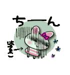 ちょ~便利![はるこ]のスタンプ!(個別スタンプ:32)