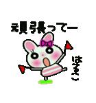 ちょ~便利![はるこ]のスタンプ!(個別スタンプ:33)