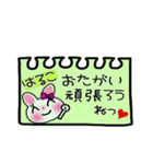 ちょ~便利![はるこ]のスタンプ!(個別スタンプ:35)